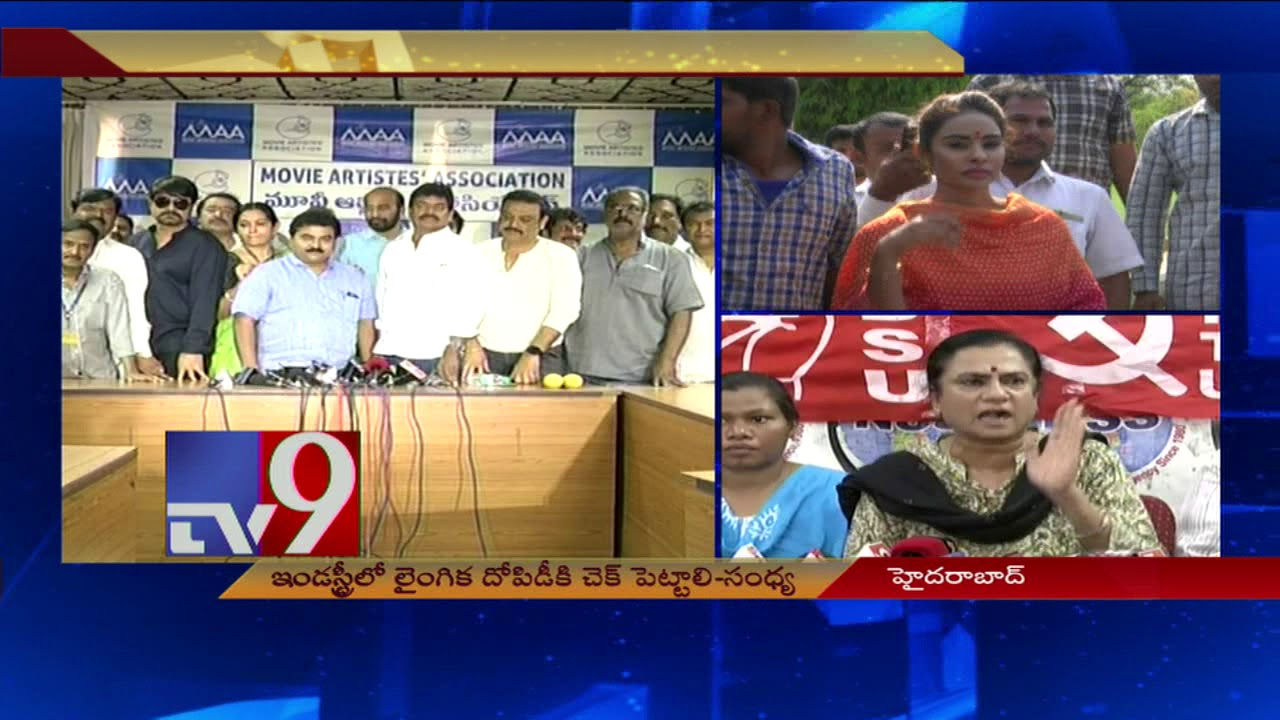 tollywood-dominated-by-4-families-2-castes-pow-sandhya-tv9