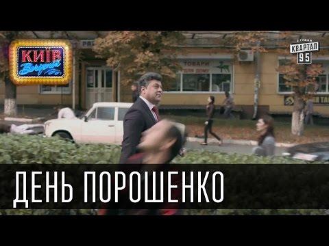 Пороблено в Украине