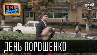 Пороблено в Украине -