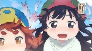 Watch Hakumei to Mikochi Anime Trailer/PV Online