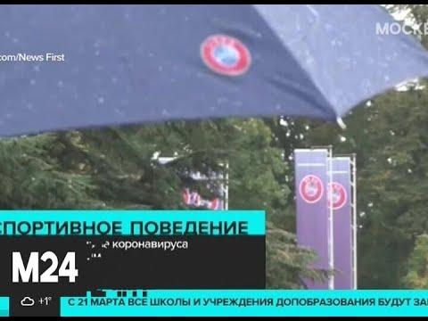 КХЛ приостановила Кубок Гагарина на неделю - Москва 24