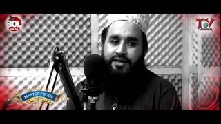 Ya Nabi PBUH Salaam Alika By Khalid Hasnain Khalid TVChakwal Com