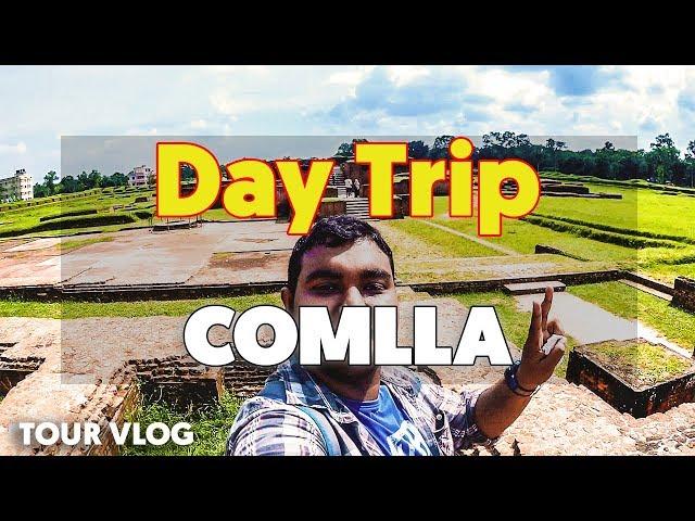 Day Trip | COMILLA - Mainamati - Shalban Vihara - Tour Experience | VLOG 6 | A Rahman ATIK