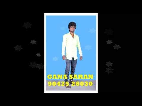 DJ Saran Gana by Gana Saran