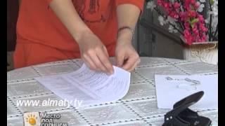 Прошивка бумаги(, 2013-04-01T05:32:53.000Z)