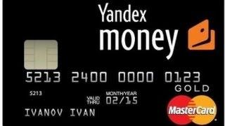 Как получить виртуальную карту Яндекс.Деньги(, 2015-02-06T10:56:53.000Z)