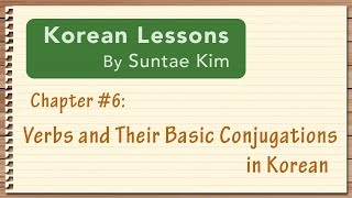 Korean Lessons by Suntae Kim - 06 Verbs and Their Basic Conjugations