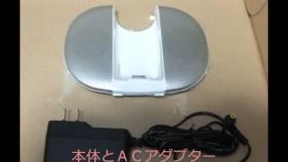 SONYのアクティブスピーカーシステム RDP-NWT17です。 NW-S766とドッキ...