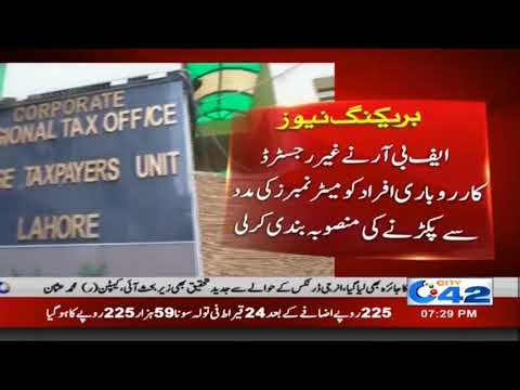 Crackdown Against Non Registered Businesses of FBR