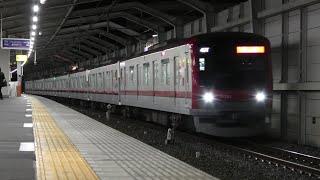 【ホームドアを乗せ急行線を走行】東武70000系70000型71701F 臨時回送 草加通過【4K】