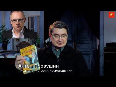 Антон Первушин и Александр Соколов об иске Игорю Прокопенко