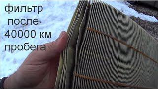 Опель астра H (Opel Astra H) замена воздушного фильтра двигателя после 40000км.