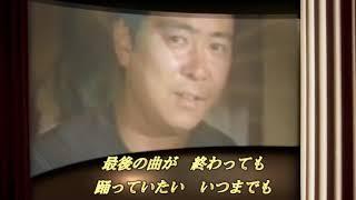 石原裕次郎さん&浅丘ルリ子さん主演「サヨナラ横浜」歌 石原裕次郎さん.