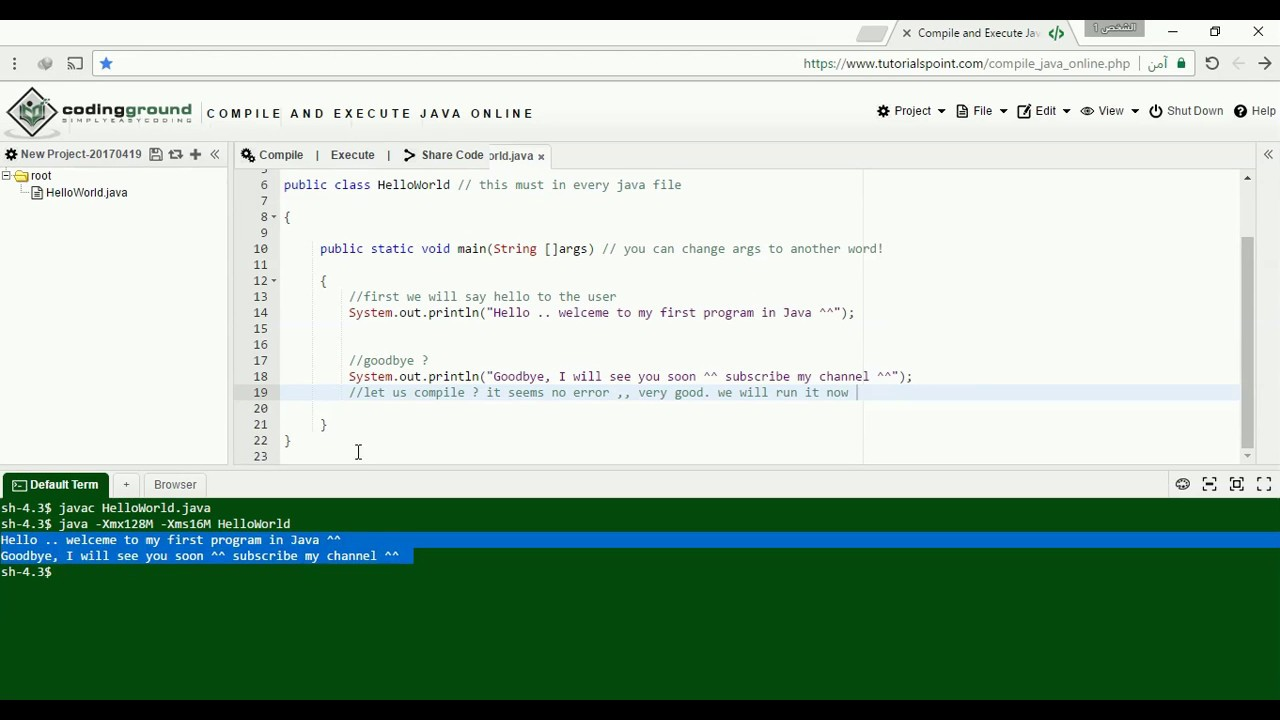 Learn basic java programming tutorial youtube learn basic java programming tutorial baditri Image collections