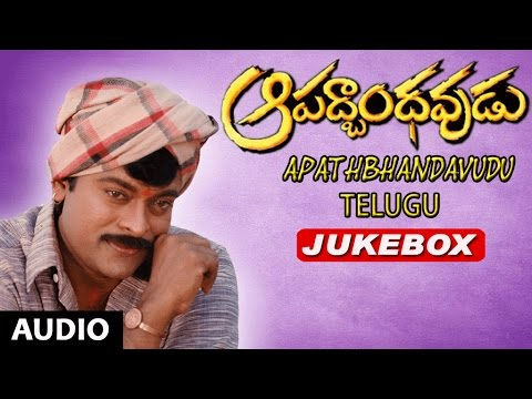 Meenaxi telugu movie dvdrip download movies