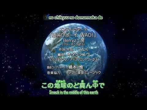 Inazuma Eleven Ed 4 karaoke sub test