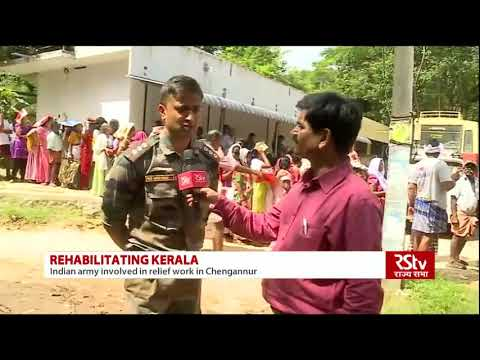 RSTV reports from Chengannur in Kerala