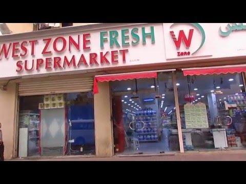 Dubai Old Downtown Supermarket - Emirates