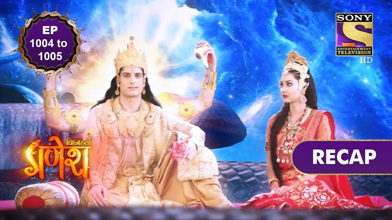 Download Vighnaharta Ganesh | विघ्नहर्ता गणेश | Ep 1004 & Ep 1005 | RECAP