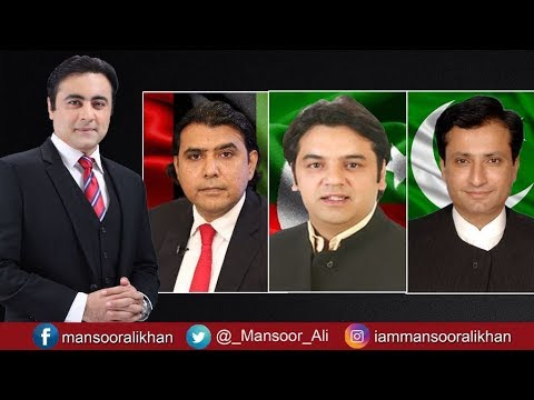 To The Point With Mansoor Ali Khan - 30 September 2017 - Express News