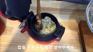 해밀턴비치 밥버거 만들기 레시피 - 브런치메이커