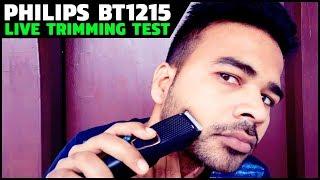 Philips BT1215 Trimmer Review | Best beard trimmer for men under 1000