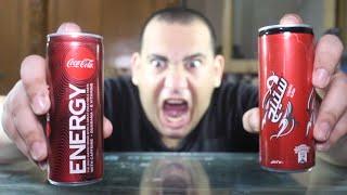 الاختيار الصعب مشروب الطاقة ستينج يا كينج بتاع اعلان محمد رمضان ام كوكاكولا انيرجى مين فيهم البرنس ؟