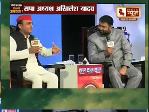 Ex CM Akhilesh Yadav on #IndiaNewsManch, India News UP/UK