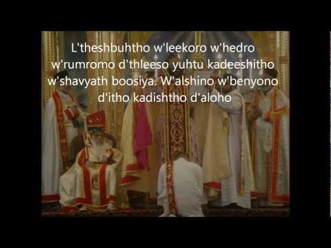 Hymn during the Ordination to the Priesthood
