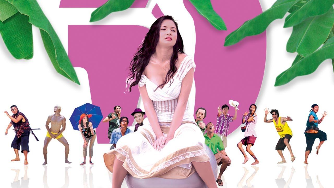หนังใหม่ 2020 HD จี้ Andaman Girl เต็มเรื่อง ★ดูหนังชนโรง★พากย์ไทย ตรงปกพากย์ไทย