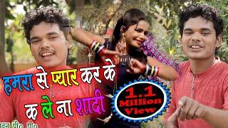 [3.91 MB] हमरा से प्यार कर के क ले ना शादी || Bullet Raja || Superhit Bhojpuri Song 2018