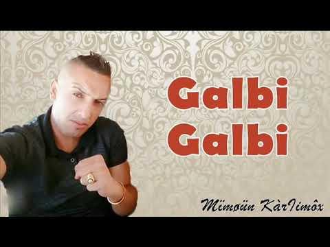 Cheb Djalil Sghir 2018 - Galbi Galbi (Sentimentale)