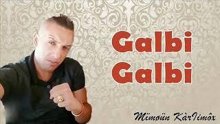 Download Video Cheb Djalil Sghir 2018 - Galbi Galbi (Sentimentale) MP3 3GP MP4