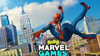 Top 10 Marvel Game For Android in Tamil