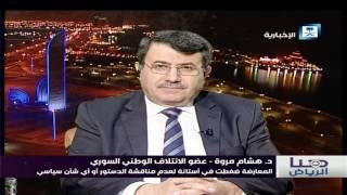 الأزمة السورية.. منعطفات على طريق جنيف4
