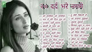 90'S Evergreen Bollywood Sad Songs , Superhit Sad Songs Hindi