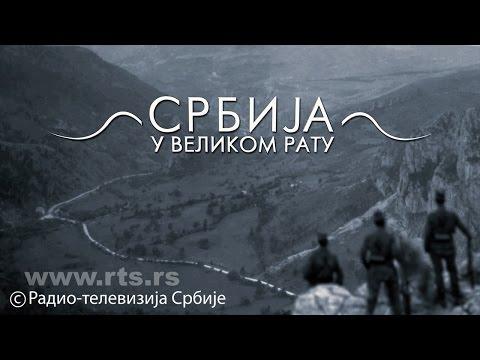 Srbija u Velikom ratu