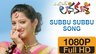 Subbu Subbu Video Song  Promo || Lava Kusha Telugu Movie || Varun Sandesh || Richa Panai