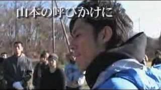 【予告編】山本博(ロバート) 監督作品『富士山を掃除しようぜ。』 佐藤和沙 動画 23