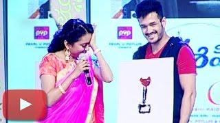 Akhil Akkineni Made Anchor Suma CRY | 'Oopiri' Thank You Meet  | Lehren Telugu