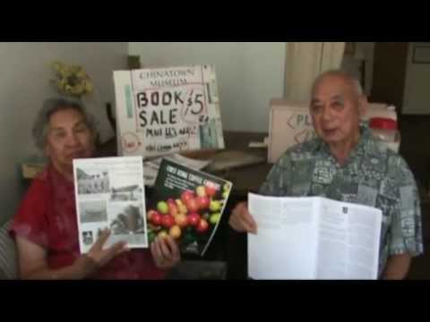 (7 of 8)  HISTORY OF HAWAII:  Hawaiian Chinese Multicultural Museum
