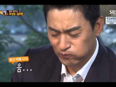 JOO JIN MO & UPCOMING MOVIE FRIEND2