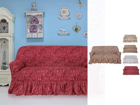 Евро-чехлы для мебели «Фантазия» [domatv.by]