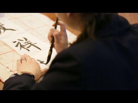 Очарование китайского языка — красота провинции Ляонин