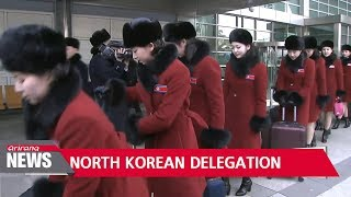 Kim Jong-un's sister to visit South Korea for Winter Olympics