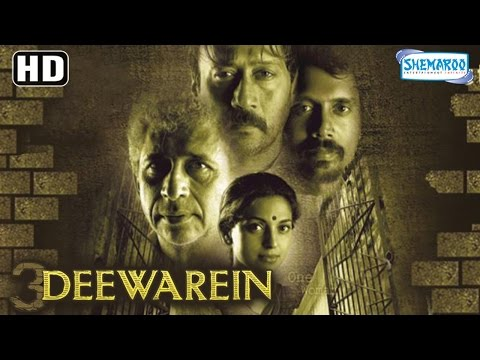3 Deewarein {HD} Juhi Chawla -  Naseeruddin Shah - Jackie Shroff - Hindi Movie (With Eng Subtitles)
