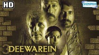 3 deewarein {hd} juhi chawla -  naseeruddin shah - jackie shroff - hindi movie (with eng subtitles)