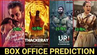 Manikarnika Box Office Collection Today, Thackeray Movie Box Office Collection Total,