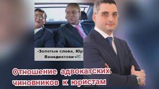 Российская адвокатура: от конфликта к диалогу. Конференция от 13 июля 2019 года.