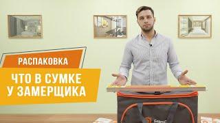 Составляем точную смету на ремонт квартиры | Ремонт без переплаты